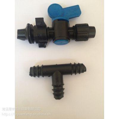 徐州大型厂家直销口径16pe滴灌系列管件,微喷带质优价廉