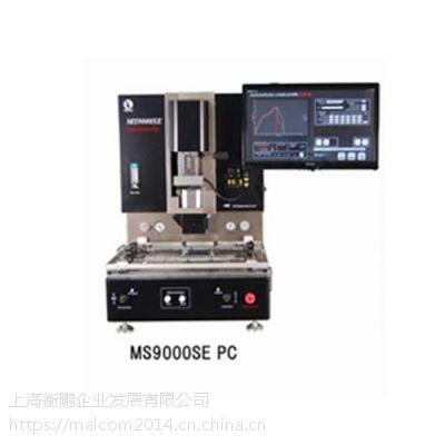 自动对位BGA返修台MS9000SE_PC 衡鹏供应