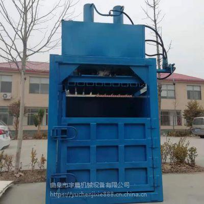 油漆桶压扁机 浙江易拉罐打包机价格立式油漆桶压扁机