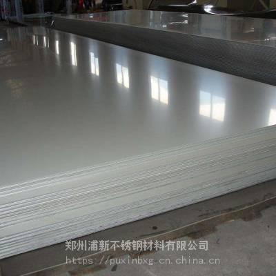 太钢不锈耐酸碱304工业不锈钢冷轧板批发