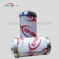 液压滤芯 胜达过滤厂家直销 专用国产滤芯0950 R 003 BN/HC