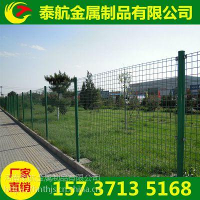 鹤壁安全防护网 护栏网 铁丝网车间隔离网厂家价格美丽