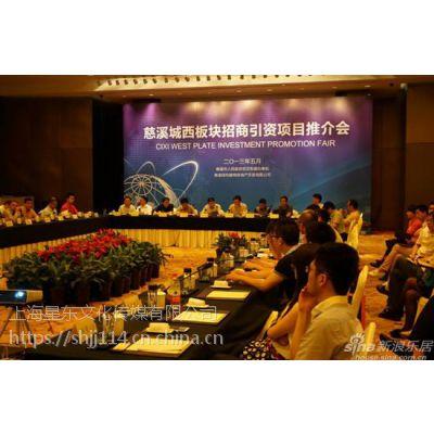 上海知名小型年会布置公司上海精觉公关一站式服务