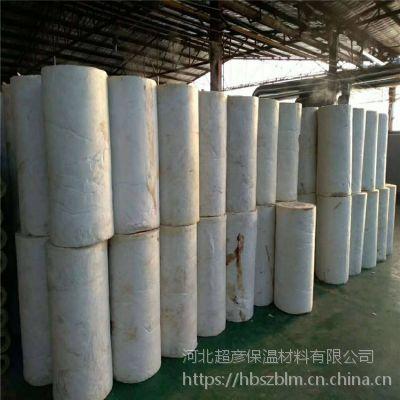 沧州市 耐高温硅酸铝管5公分招经销商