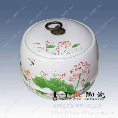 供应陶瓷茶叶罐 食品罐 储存罐