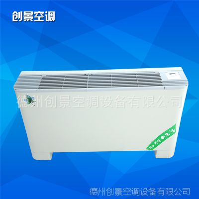 立式明装水暖空调 低噪音立式明装风盘 FP-102风机盘管