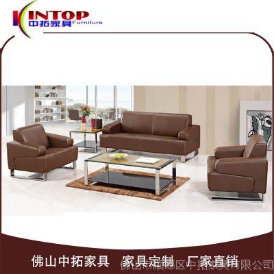 厂家直销时尚洽谈办公沙发 家用真皮沙发组合 深棕皮质会客沙发