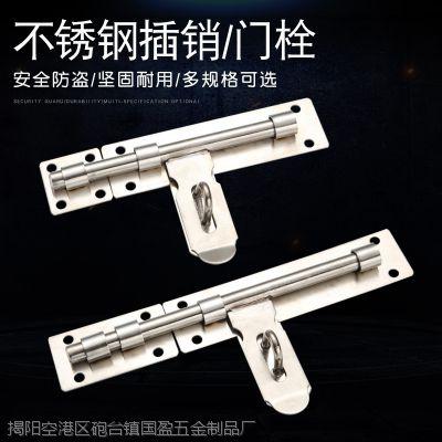 门栓门闩 带锁中式不锈钢左右防盗锁扣 门窗安全锁 大插销家装 螺栓A型插销