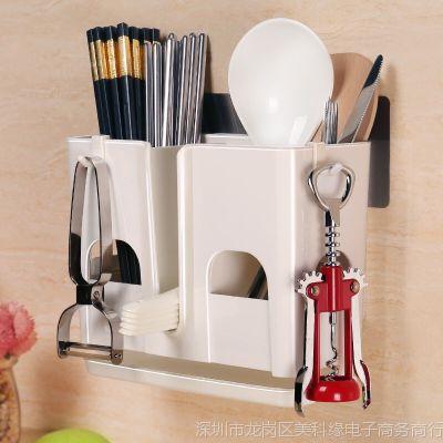 筷子桶厨房筷筒家用挂式免打孔装快子勺子的收纳盒放筷子捅架子筒