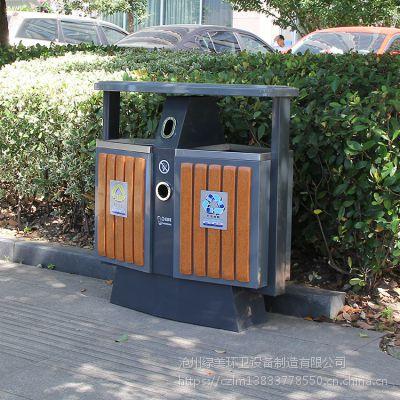 湿地公园钢木垃圾桶厂家直销