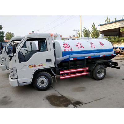 江苏徐州2.0L化粪池清理专用吸粪车价格