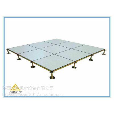 延安机房pvc防静电地板安装项目,众鑫陶瓷全钢防静电地板价格