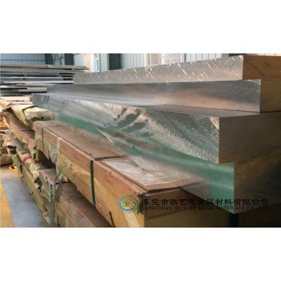 国产2011铝合金板_硬质铝合金板特点