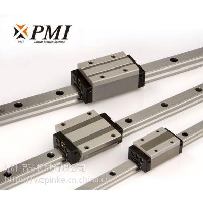 PMI银泰直线导轨MSA20LA-高组装重负载型