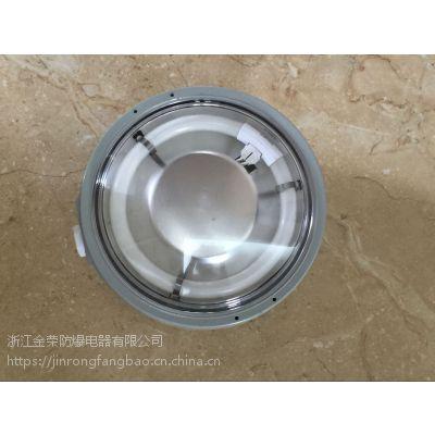 金荣CCD96防爆环形荧光灯吸顶式安装工厂车间用