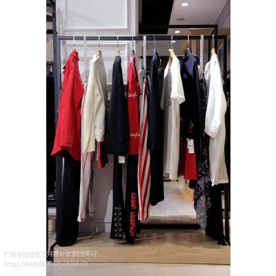 嘉贝逸飞北京丰台有尾货批发吗折扣 品牌女装采购尾货紫色休闲裤
