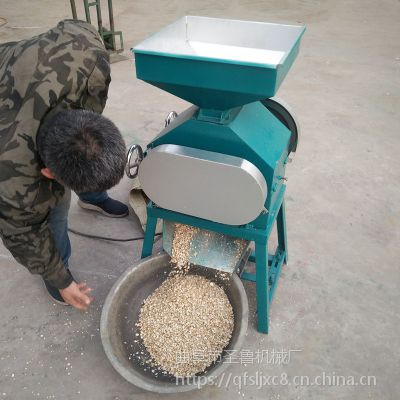 挤扁机 新款粮食破碎机 圣鲁牌高效五谷杂粮挤扁机