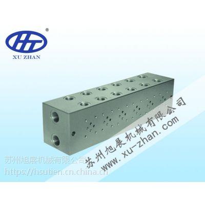 苏州旭展非标定制碳钢油路板MMC-03