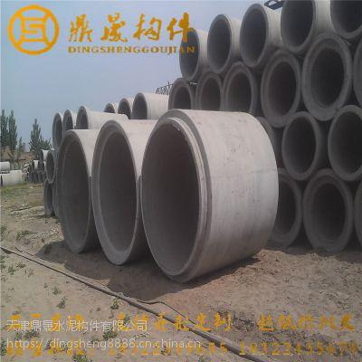厂家直销 30cm优质钢筋混凝土水泥管 平口混凝土排污管 可定制