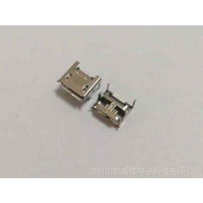 广东micro5pin系列产品