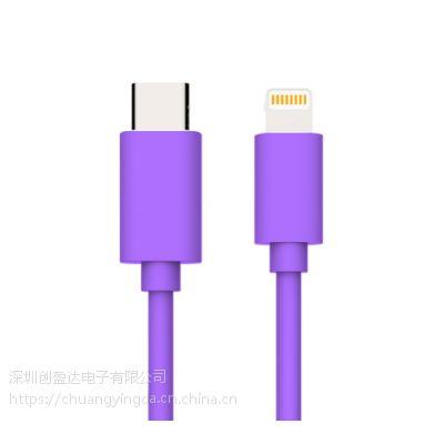 超长线距苹果MFI认证C转Lightning数据线,支持闪充的数据线