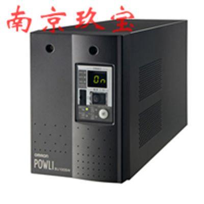 原装日本欧姆龙OMRON BY50S UPS电源 110V 南京玖宝机电直销