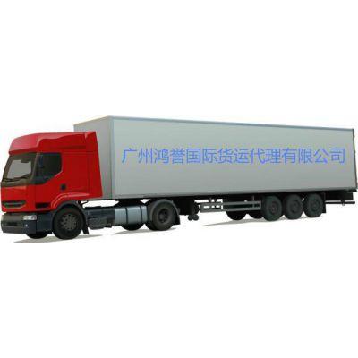 广州专业承接到缅甸物流运输公司 安全放心物流