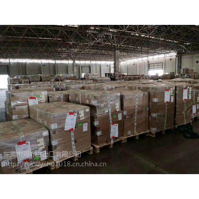 马来西亚双清包税 整柜拼箱 国际海运