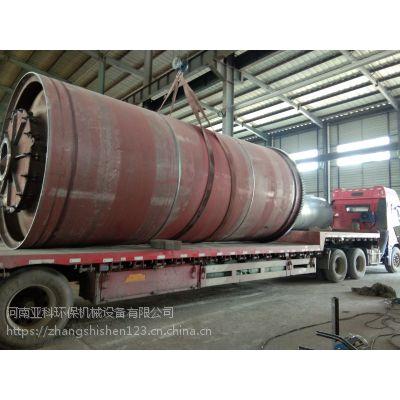 新能源行业标杆企业专业生产废轮胎炼油设备操作简单出油率高