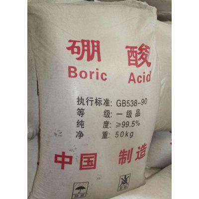 阳朔大量批发工业级硼酸 全州硼酸生产厂商 秀峰一等品硼酸