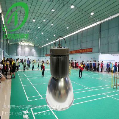 防眩光羽毛球馆照明led灯羽毛球照明 篮球足球运动场地灯设计