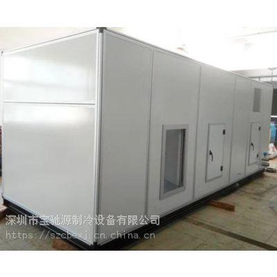 组合洁净式空调机|洁净式空调机组 宝驰源 BCY-20ZK
