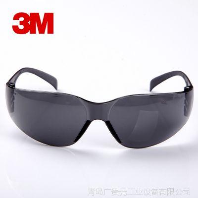 3M11330轻便型防护眼镜/防风/骑行眼镜/防紫外线/灰色镜片