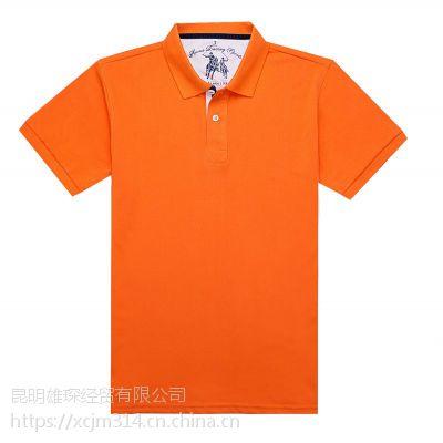 云南POLO衫定做厂家广告文化衫印字