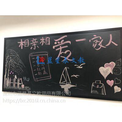 广州单面挂式黑板1