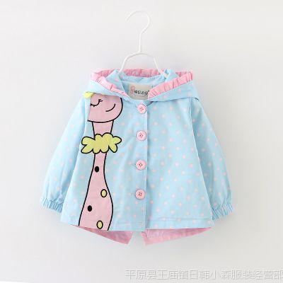 童装一件代发2017春秋新款韩版女童风衣卡通时尚纯棉儿童外套可爱