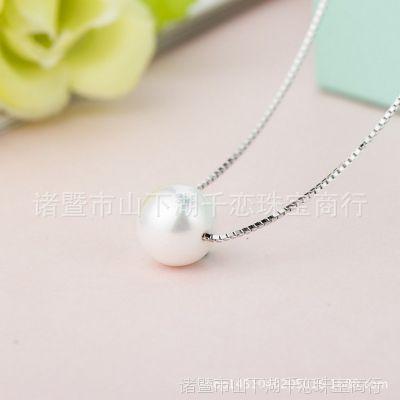 s925银项链贝壳珠吊坠简约单颗珍珠项链时尚短款锁骨链女批发