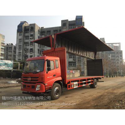 长期供应物流运输车