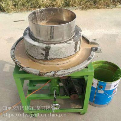 电动米浆石磨 厂家定做低速 多功能打米浆机