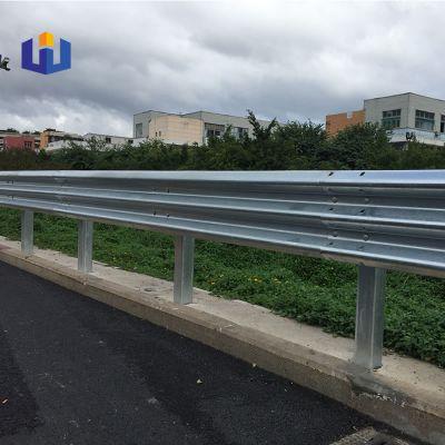 福建宁德公路防撞护栏板 高速国标波形护栏验收标准q235