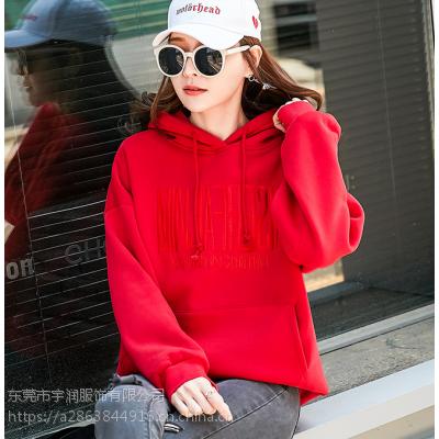 韩版毛衣清货杂款女装毛衣清货低价便宜清仓库存毛衣5-10元处理