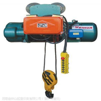 重庆铁起牌CD型钢丝绳电动葫芦江津电动葫芦