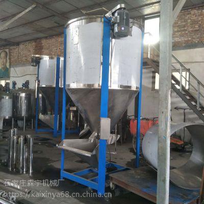 安康大型不锈钢立式搅拌机ABS合金颗粒搅拌桶塑胶橡胶高速拌料机