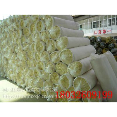山东新泰厂家防火玻璃棉卷毡钢结构使用厚度30-100mm齐全