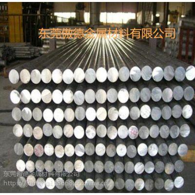 LY11铝棒 可定做各种规格的