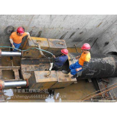 甘肃晟宇非开挖水泥顶管pe定向钻钢管过路拉管室外工程施工报价