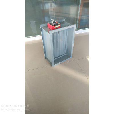 厂家直销 280℃排烟防火阀 70℃防火阀镀锌板优质3C产品