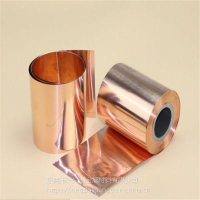 厂家生产C1100紫铜带 高导电紫铜箔 铜卷带