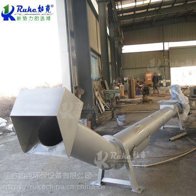 Ruke如克加工定制格栅配套设备压泥脱水螺旋压榨机