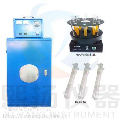 熙扬光化学反应仪,多功能光化学反应装置厂家报价